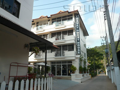 A photo of Koh Chang Luxury Guest House