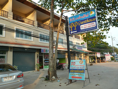 A photo of PP Guesthouse