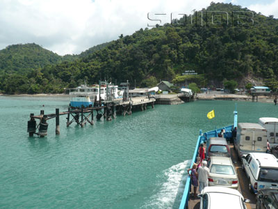 A photo of Ferry Koh Chang Pier
