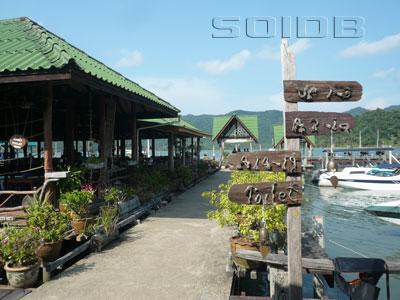 A photo of Pier - Salakphet Resort & Spa