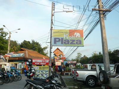 A photo of Koh Chang Plaza