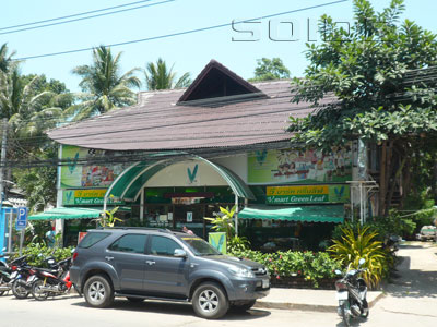 A photo of V Mart Green Leaf Supermarket