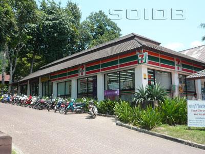 A photo of 7-Eleven - Sai Khao 3