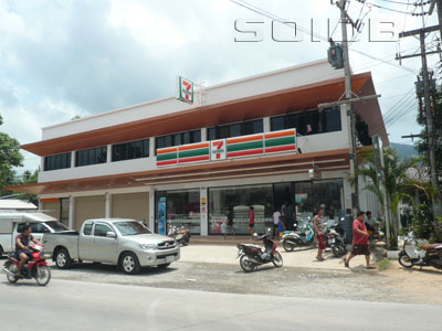 A photo of 7-Eleven - Klong Prao