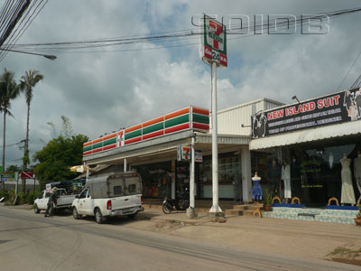 A photo of 7-Eleven - Kai Bae 2