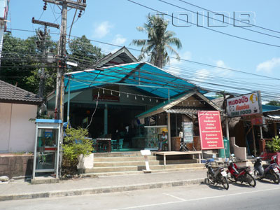 A photo of Norng Bua Restaurant