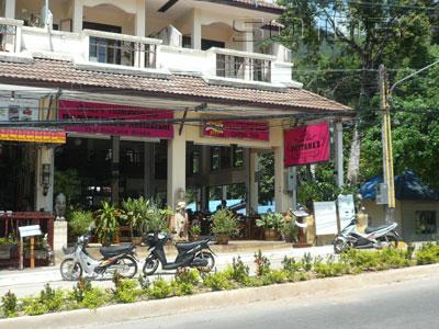 パタマ・レストランの写真