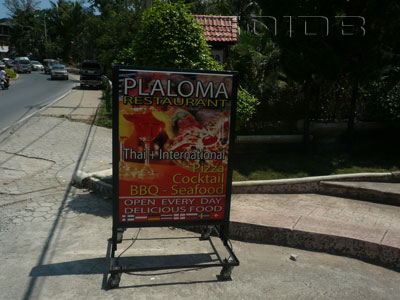 A photo of Plaloma Restaurant