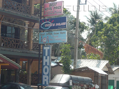A photo of Thor's Restaurant 2