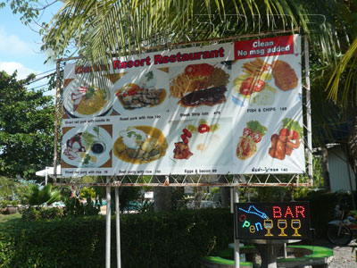 A photo of Marina Resort Restaurant