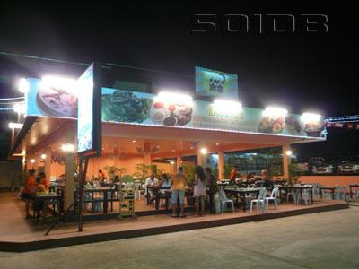 A photo of Sawasdee Seafood