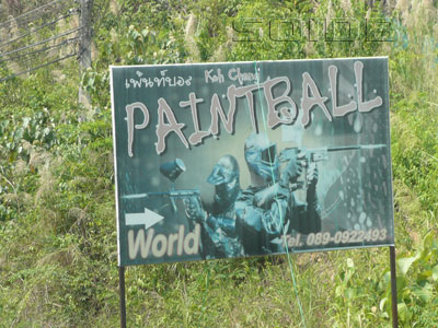 A photo of Paint Ball World (Status Unknown)