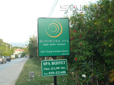 A photo of The Bodiwork Spa - Koh Chang Paradise Resort