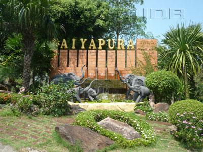 A photo of Aiya Spa