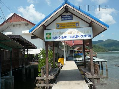 A photo of Bang Bao Health Center