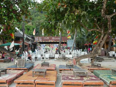A photo of Sabay Bar