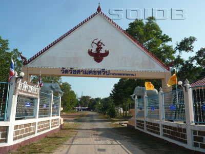 A photo of Wat Cha Kham