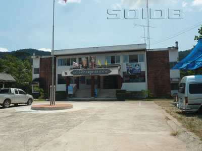 A photo of Koh Chang Police Station
