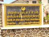 ラオス中央銀行 - Northern Province of Luang Prabangのサムネイル: (3). 銀行