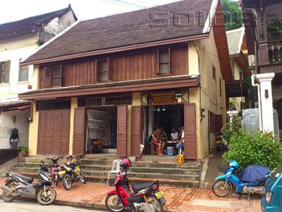 ภาพของ Soukkhaseum Guest House