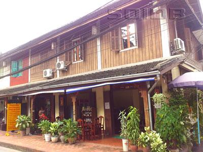 ภาพของ Rimvang Guesthouse