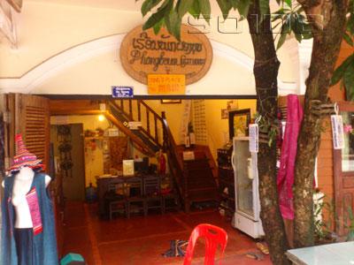 Phongboun Guesthouseの写真