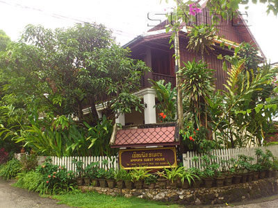 A photo of Ammata Guest House