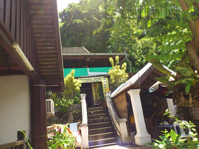 Thalinh Guesthouseの写真