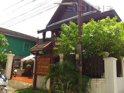A photo of Villa Meuanglao