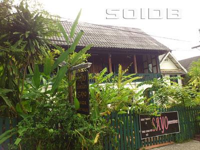 ภาพของ Sayo Naga Guesthouse