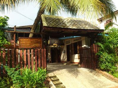 Khonesavanh Guesthouseの写真