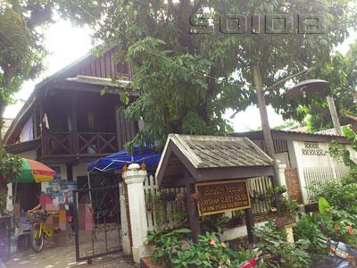 Xaysana Guest Houseの写真