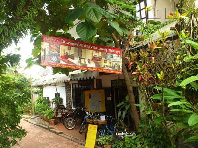 A photo of Villa Luang Sokxay