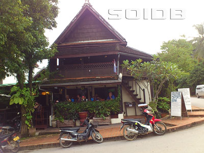 A photo of Aham Corner Guesthouse