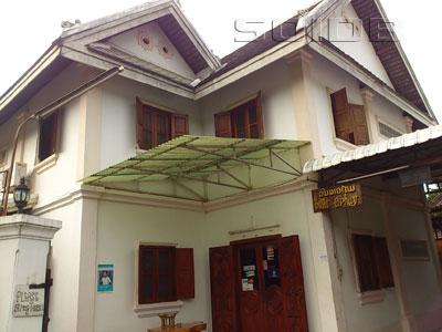 A photo of Villa Aphay