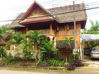 Moukdavan Guesthouseの写真