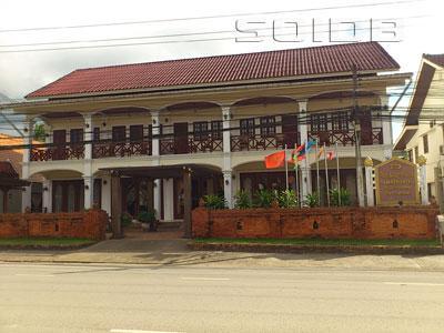 A photo of Sanakeo Hotel