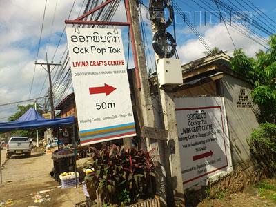 A photo of Ock Pop Tok Mekong Villa