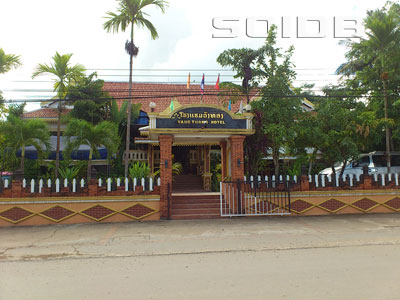 A photo of Vang Thong Hotel