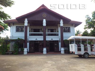 A photo of Vangsavath Hotel