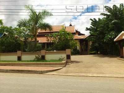 A photo of Ang Thong Hotel