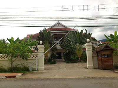 A photo of The Luang Say Residence