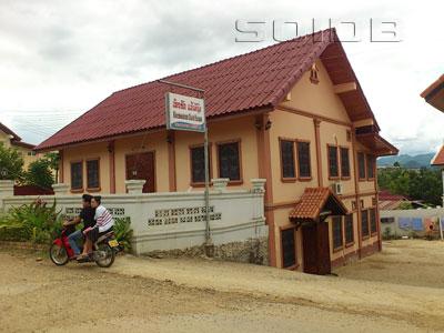 Keomeexom Guest Houseの写真
