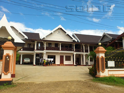 A photo of Philaylack Guesthouse