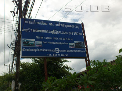 ภาพของ Naluang Bus Station Guesthouse