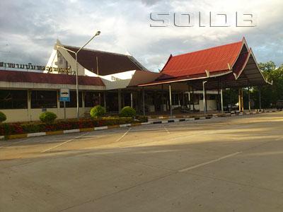 ภาพของ Luang Prabang International Airport