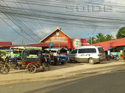 Phongsavanh Marketの写真