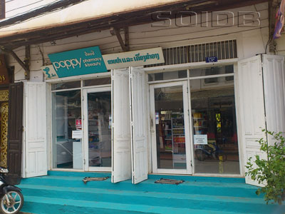 A photo of Poppy Pharmacy & Beauty - Luang Prabang