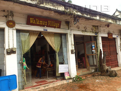 A photo of Walkman Village - Luang Prabang