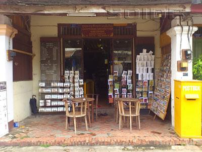 Luang Prabang Handicraft Shop Nang Som Vangの写真